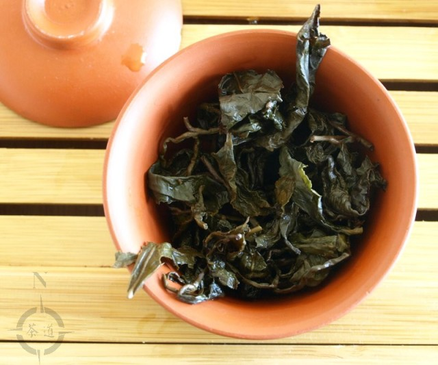 What-cha Taiwan roast Oolong - used leaf