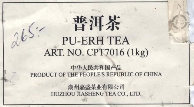 265 shou label