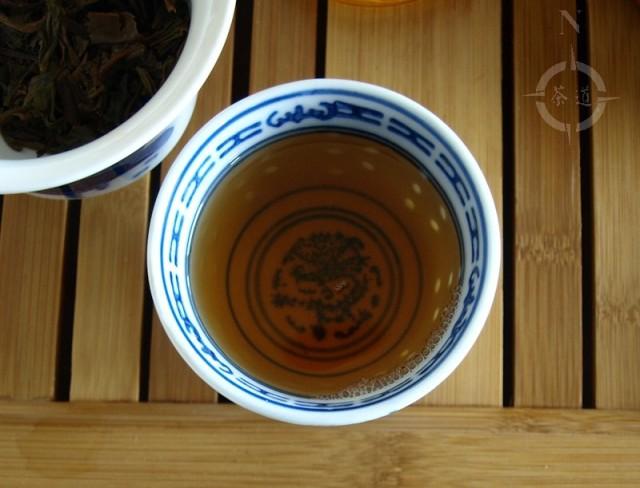 a cup of 2001 Xia Guan Jia Ji