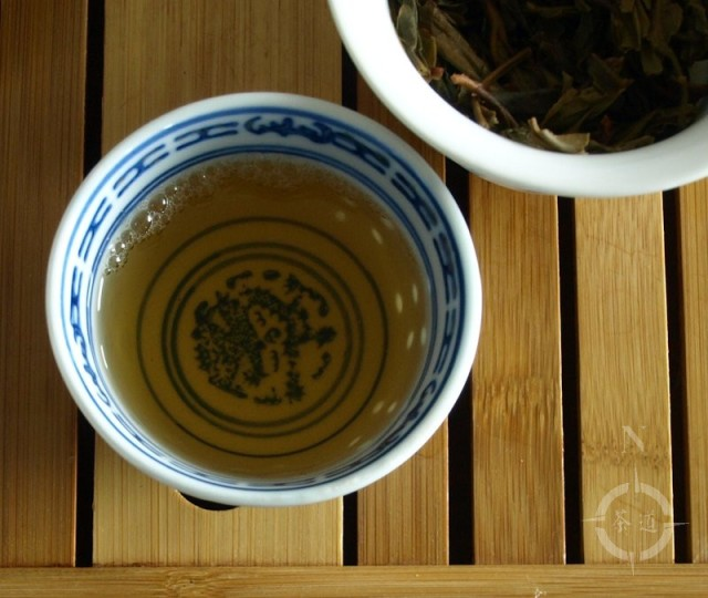 a cup of Canton wu jia zhai
