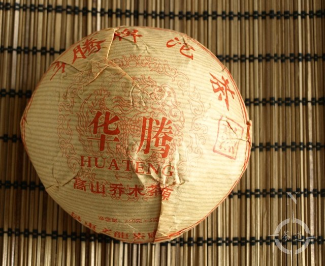 2007 Hua Teng Wu Liang Ripe Tuo - wrapped