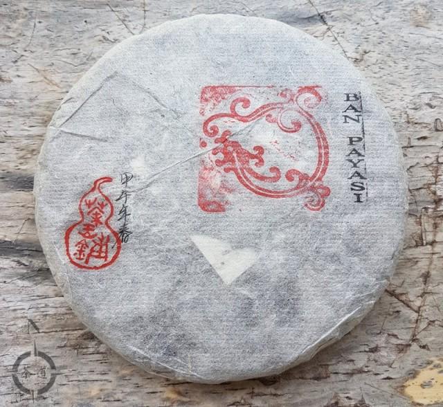 2014 Chawangpu Ban Payasi - wrapped