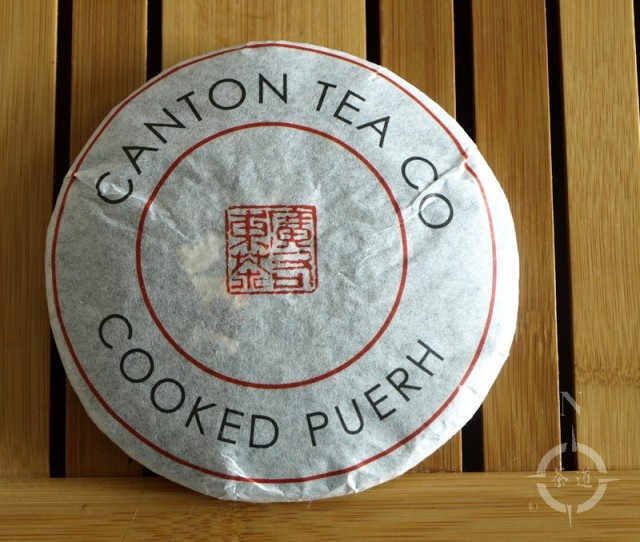 Canton Tea Co. house ripe - wrapped