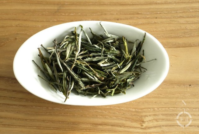 Guang Xi Huang Ya - dry leaf