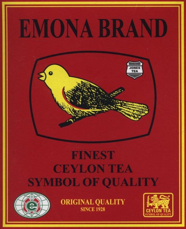 Emona Brand Ceylon - front of packet