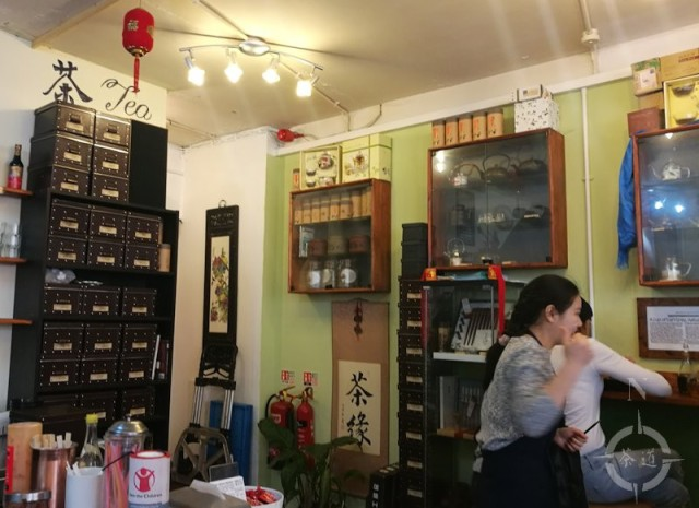 Bamboo Shoots Guildford - inside the teahouse