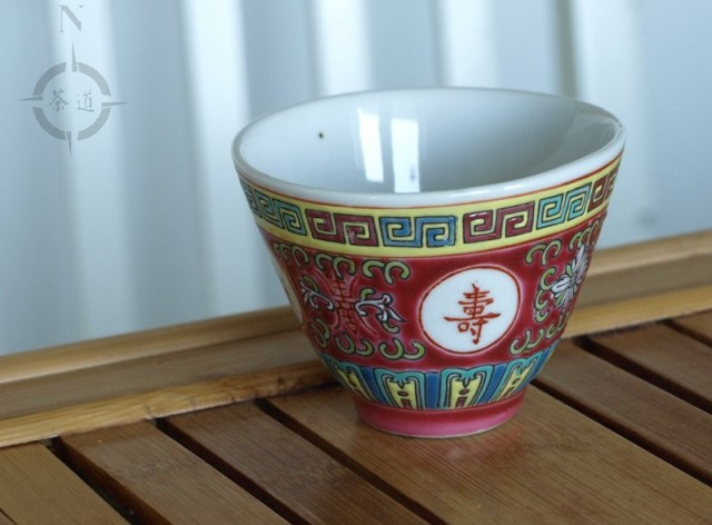 red rose mun shou pattern teacup