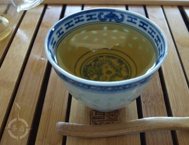2017 Huang Pian - a cup of
