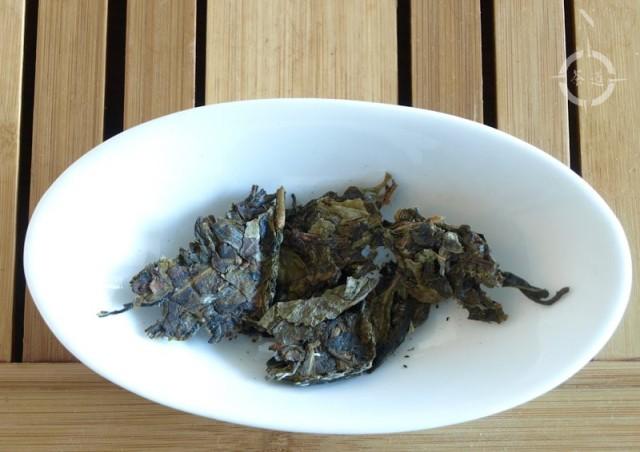 2017 Huang Pian - dry leaf