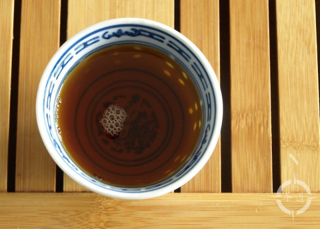 a cup of Fortnum and Masons Yunnan