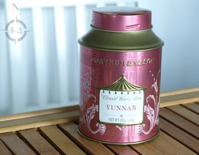 Fortnum and Masons Yunnan - caddy