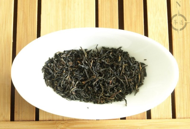 Fortnum and Masons Yunnan - dry leaf