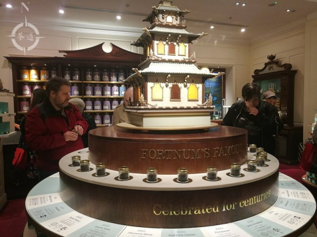 Fortnum and Masons tea sniff test display