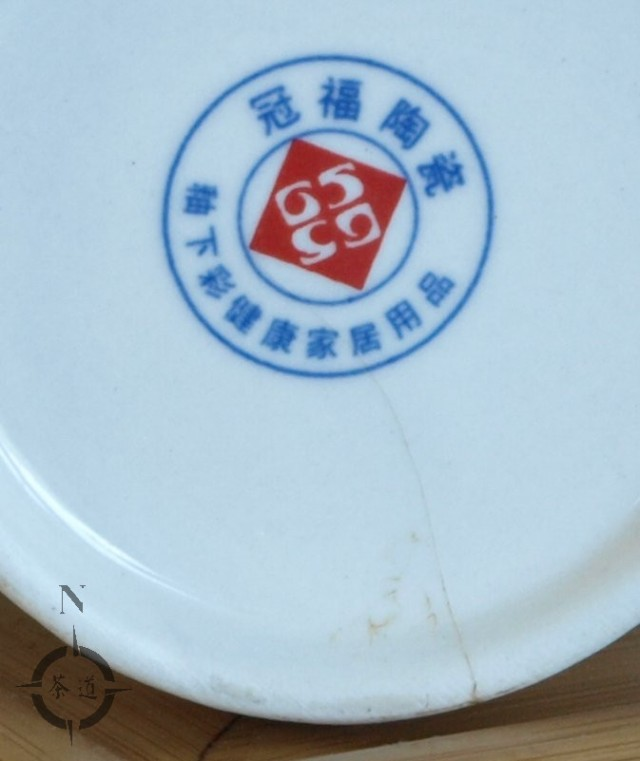 Chinese tea mug - crack bottom