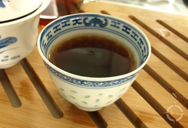 Menghai V93 - a cup of