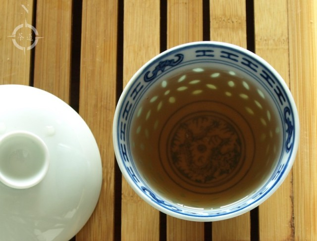 2001 aged Oolong - a cup of