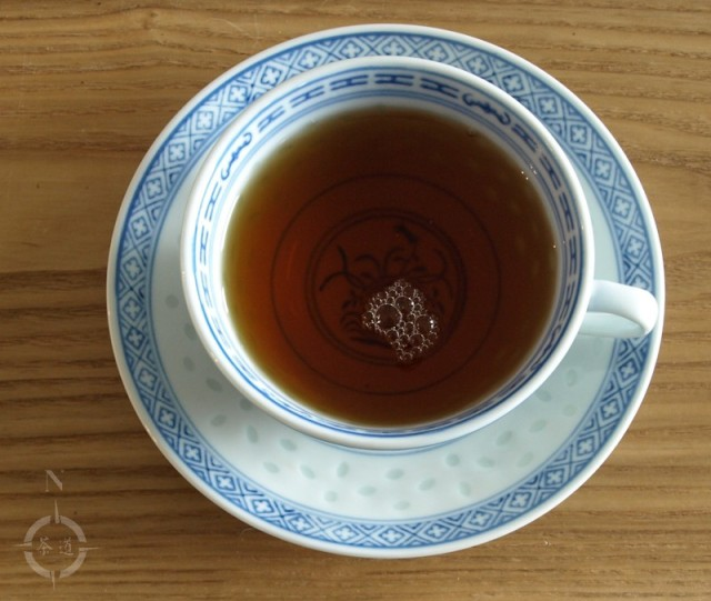 What-cha English breakfast - a cup of