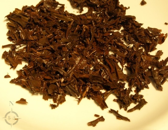 2001 Gu Pu-er Ying Hao Tuo - used leaves