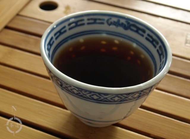 2011 Mengku mini tuo - a cup of