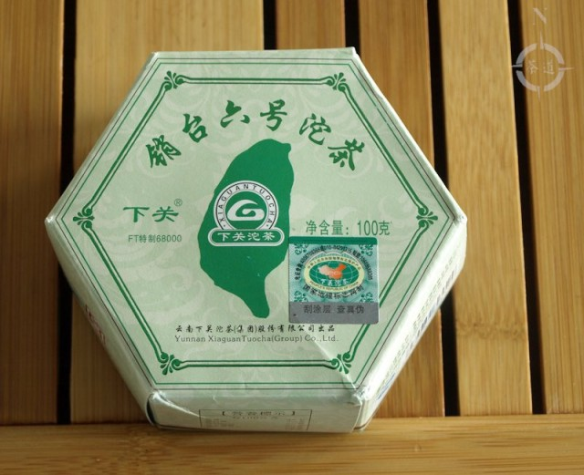 2012 Xiaguan FT Taiwan no6 - boxed