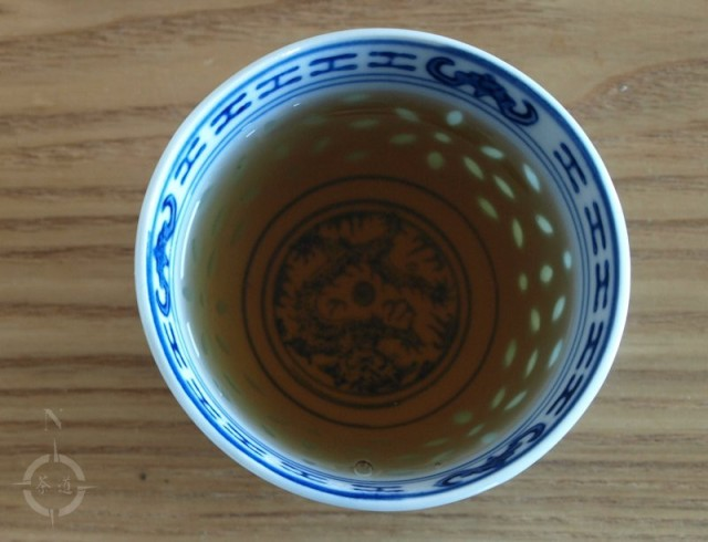 Fujian Zhangping Shui Xian Mini Cake - a cup of