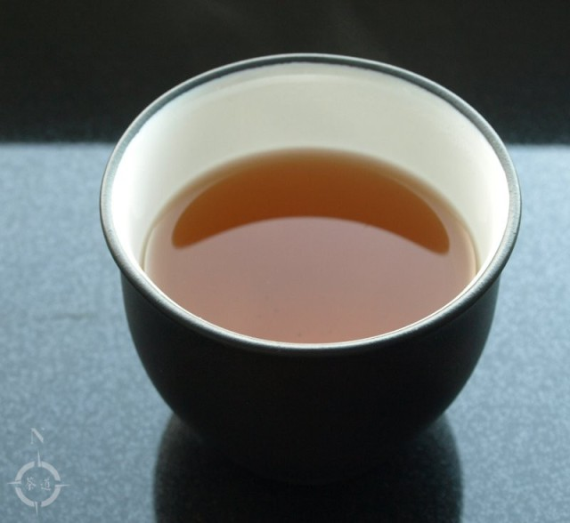 House of Tea Lapsang Souchong - a cup of