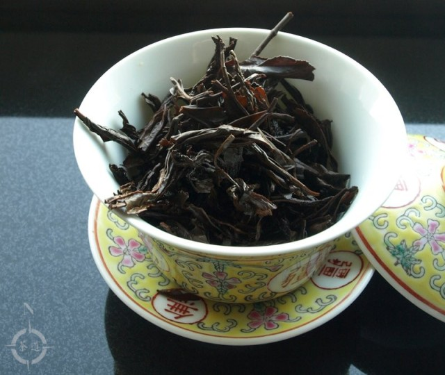 House of Tea Lapsang Souchong - used leaves