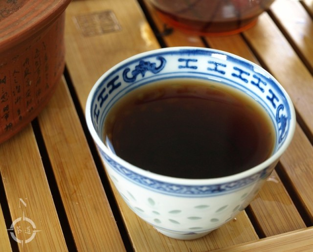 2010 Yunnan Colorful Wu Liang Shu - a cup of