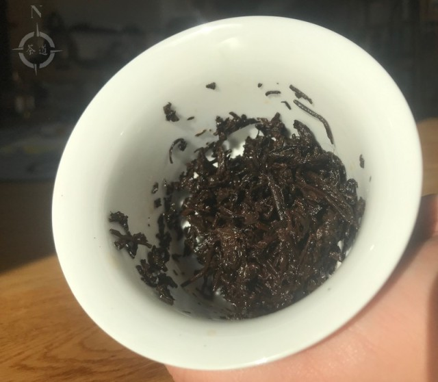2010 Yunnan Colorful Wu Liang Shu - used leaves