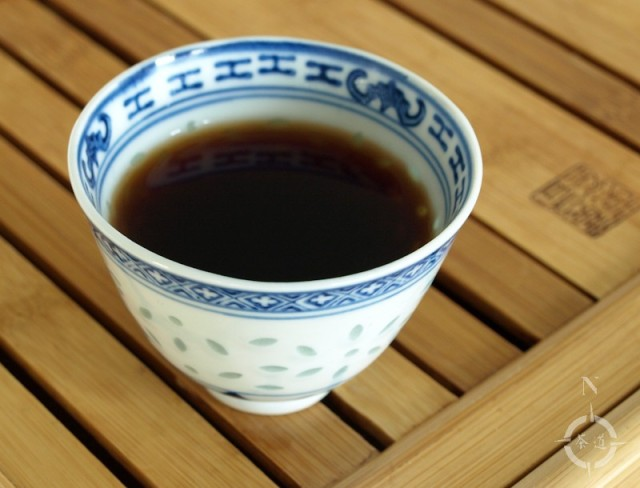 2017 Haiwan Sweet Aroma - a cup of