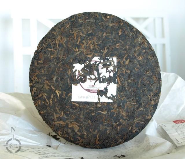 2017 Haiwan Sweet Aroma - unwrapped