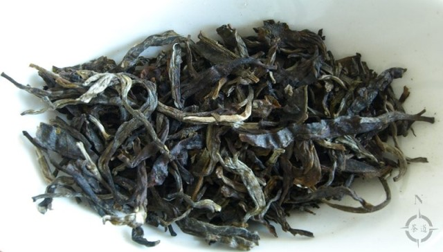 2018 Mengku Tea Factory Spring Tips - dry leaves