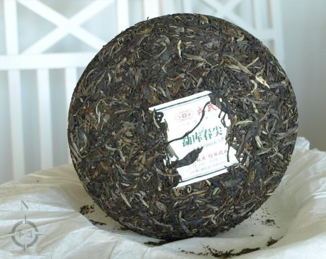 2018 Mengku Tea Factory Spring Tips - unwrapped