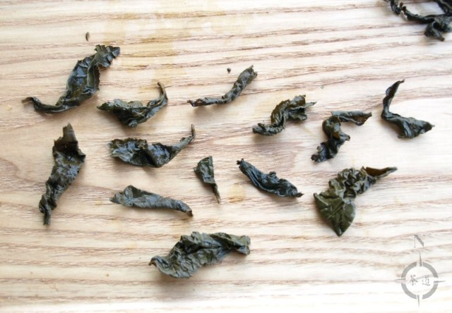 Dung Ding Competition - used leaves