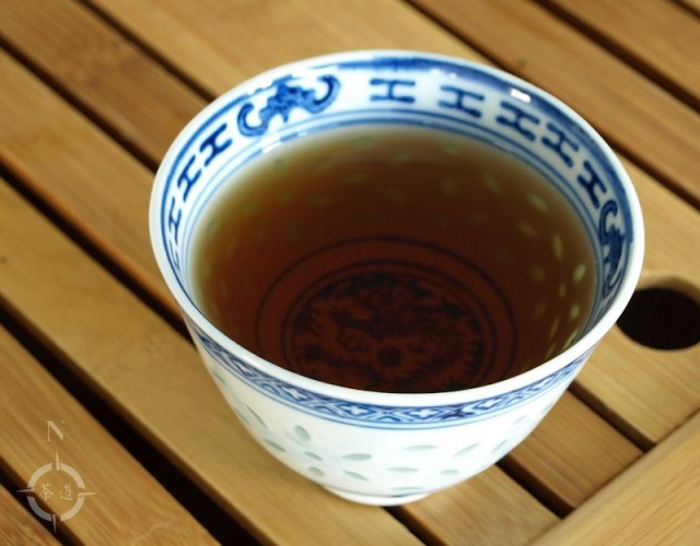 gaba oolong - a cup of