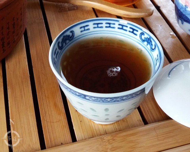2007 Pin Xiang Bu Lang - a cup of