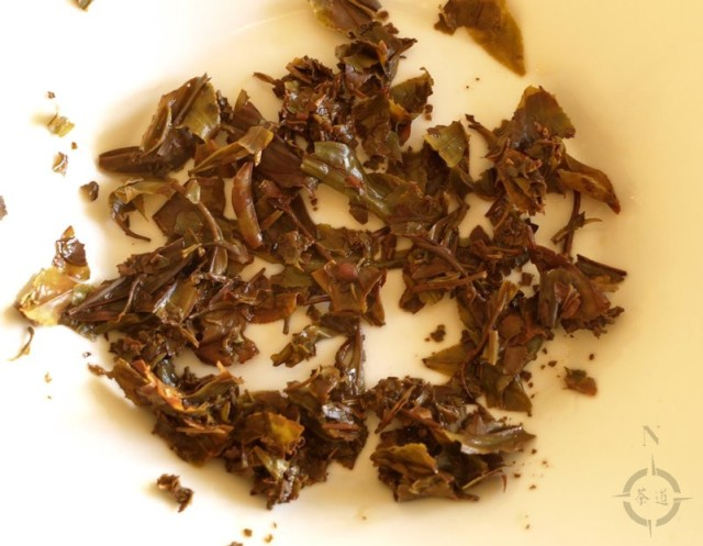 oolong yabukita - used leaves