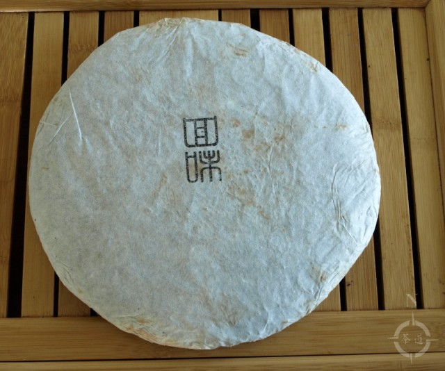 2010 Hai Lang Hui Wei - wrapped