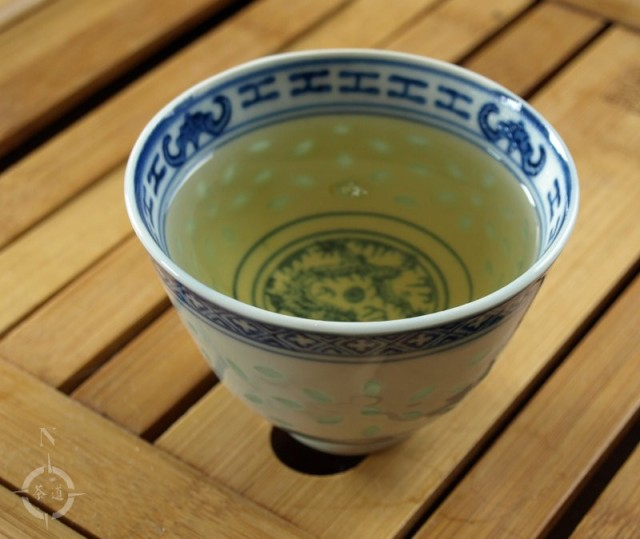Bergamot Oolong - a cup of
