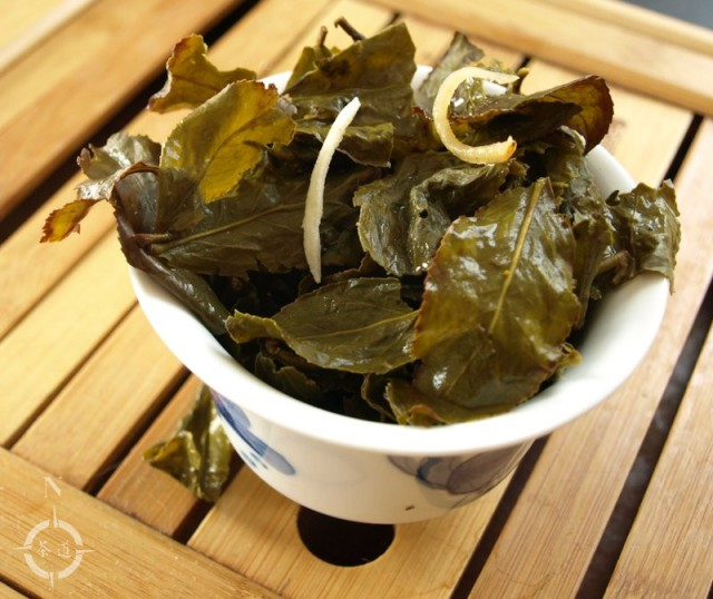 Bergamot Oolong - used leaf