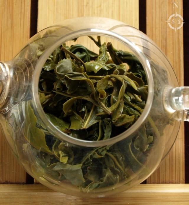 Gan Zhi - used leaf