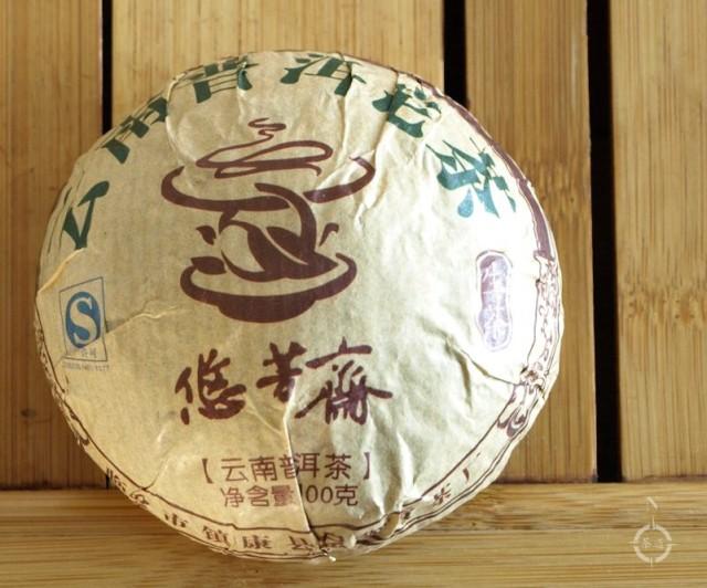 2014 Jing Gu Sheng Tou - wrapped