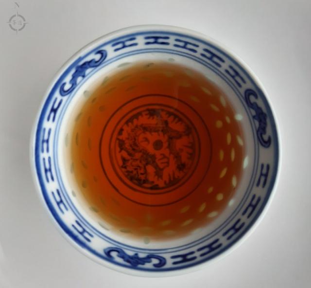 hong ya - a cup of