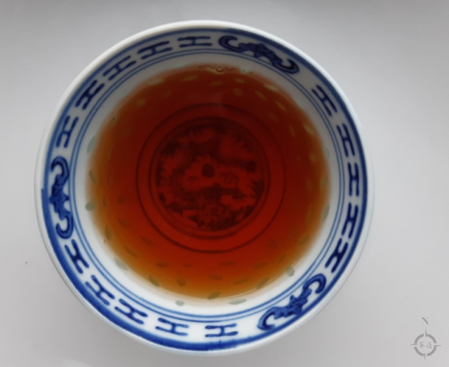 Yunnan downy pekoe - a cup of