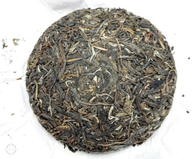 Wuhan Jiarun Huiming Organic Sheng - unwrapped