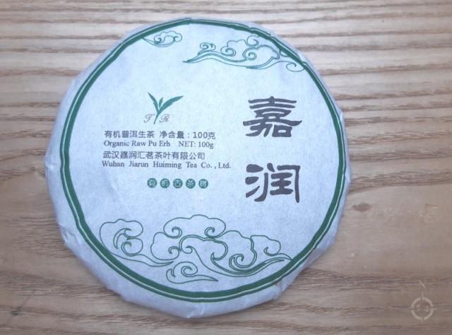 Wuhan Jiarun Huiming Organic Sheng - wrapped