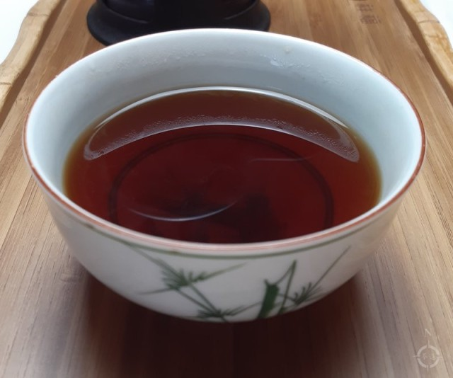 new shou blend - a cup of