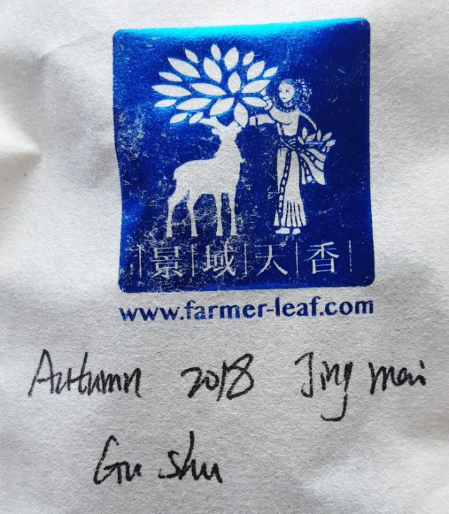 Autumn 2018 Jingmai gushu - sample packet