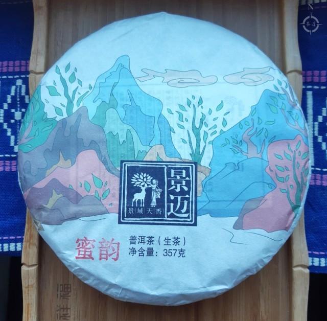 Farmer Leaf Spring 2019 Jingmai Miyun - wrapped