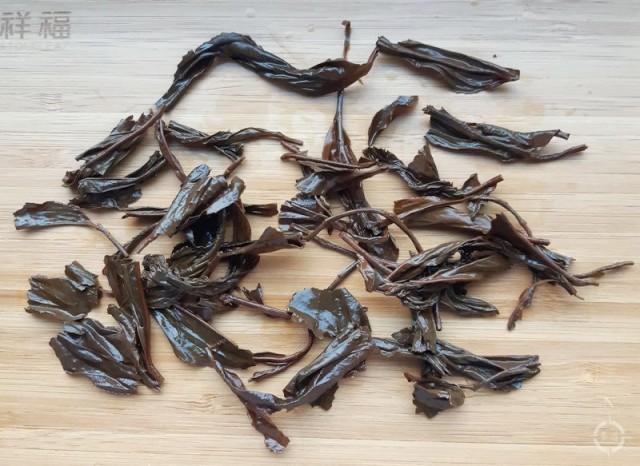 Assam Taiwan - used leaves